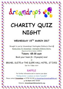 Quiz night 2017 poster